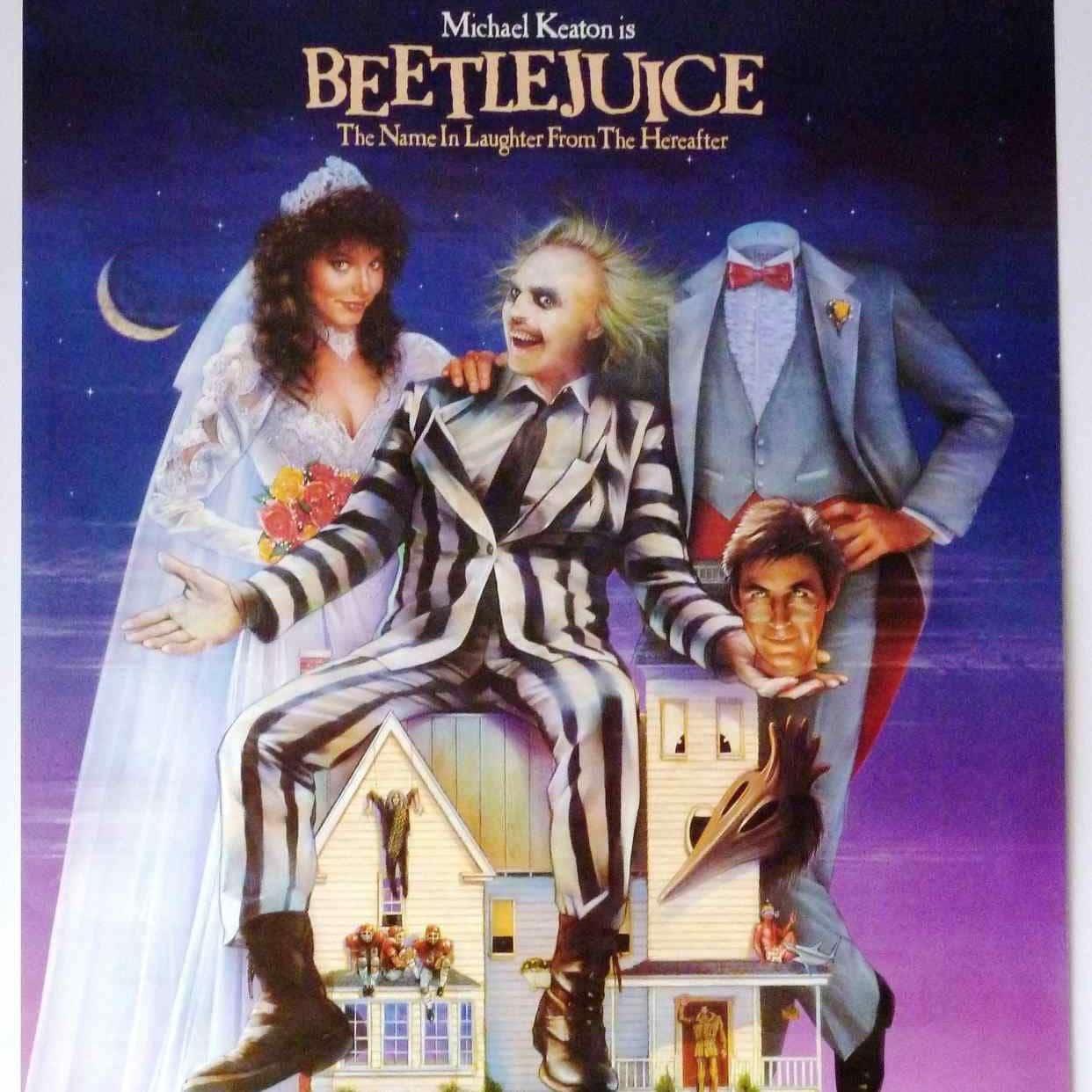 beetlejuice 1988 pg kalamazoo state theatre